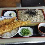 gorimashi